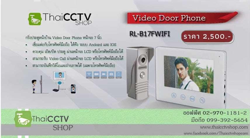 Video-Door