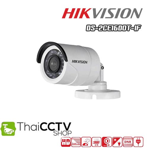 Hikvision 2mp CCTV Camera DS-2CE16D0T-IF