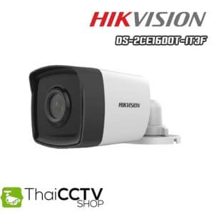 Hikvision cctv 2mp camera DS-2CE16D0T-IT3F