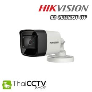 Hikvision 2mp CCTV Camera DS-2CE16D3T-ITF