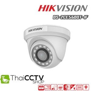 Hikvision 2mp CCTV Camera DS-2CE56D0T-IF