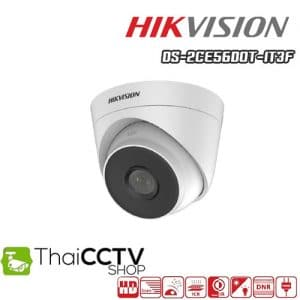 cctv Hikvision DS-2CE56D0T-IT3F