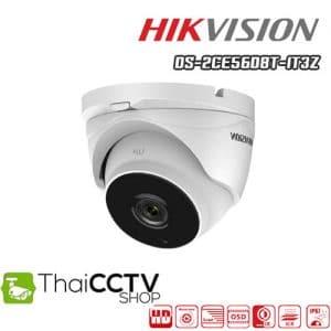 Hikvision 2mp CCTV Camera DS-2CE56D8T-IT3Z