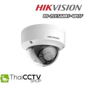 Hikvision cctv 2mp camera DS-2CE56D8T-VPITF