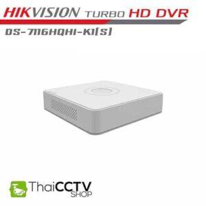DS-7116HQHI-K1-S_new