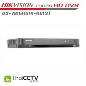 DS-7216HUHI-K2-S