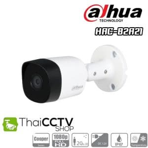 CCTV DAHUA 2mp HAC-B2A21
