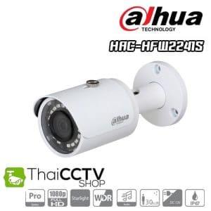 CCTV DAHUA 2mp HAC-HFW2241S PRO