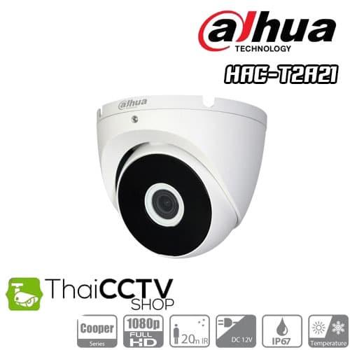 CCTV DAHUA 2mp HAC-T2A21