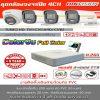set of 8 hikvision ip cameras 2mp installation price