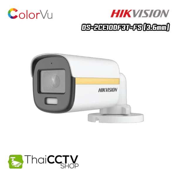 Hikvision DS-2CE10DF3T-FS ColorVu 2mp