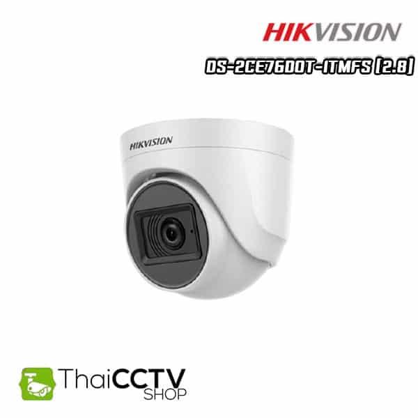 Hikvision 2mp CCTV Camera