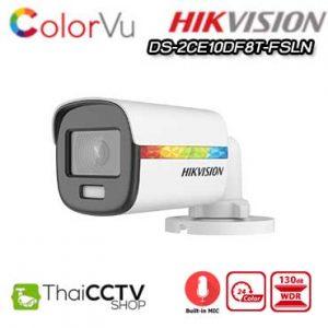 hikvision colorvu ds-2ce10df8t-fsln