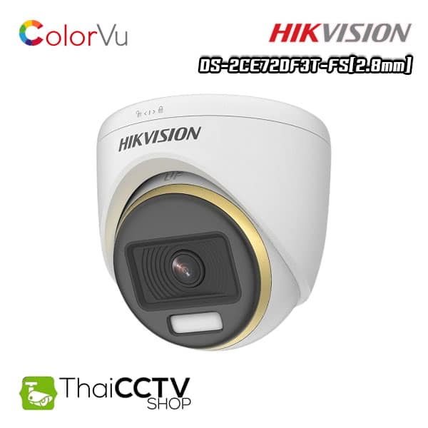Hikvision ColorVu CCTV Camera