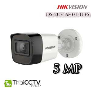 hikvision 5MP