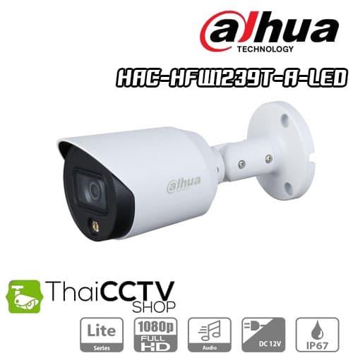 CCTV Dahua Full color 2mp HAC-HFW1239T-A-LED