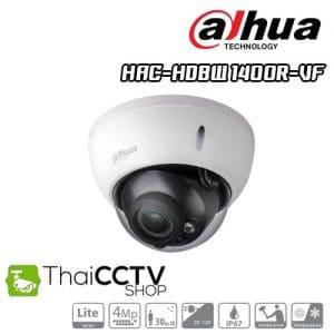 CCTV Dahua 4mp HAC-HDBW1400R-VF Lite Series