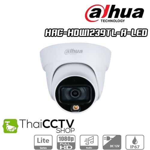 CCTV Dahua 2mp Full color HAC-HFW1239T-A-LED