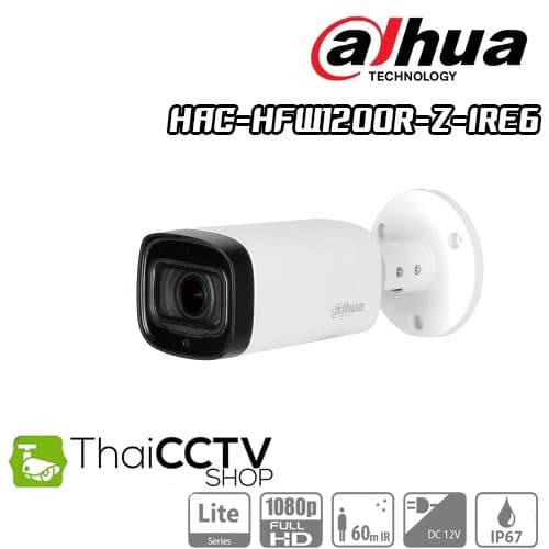 CCTV Dahua 2mp HAC-HFW1200R-Z-IRE6