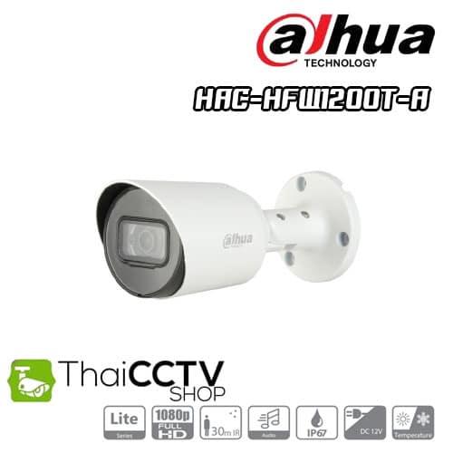 CCTV Dahua 2mp HAC-HFW1200T-A 2MP