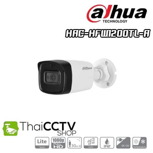 CCTV Dahua 2mp HAC-HFW1200TL-A
