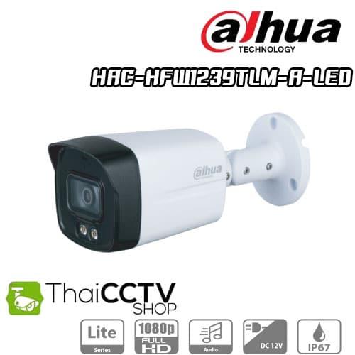 CCTV Dahua 2mp Full Color HAC-HFW1239TLM-A-LED