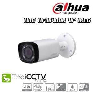 CCTV Dahua 4mp HAC-HFW1400R-VF-IRE6 Lite Series