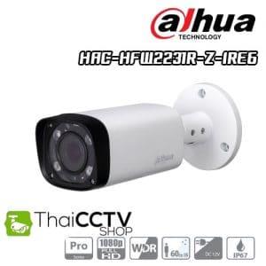CCTV Dahua 2mp HDCVI HAC-HFW2231R-Z-IRE6 Pro Series