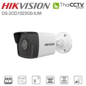 Hikvision 2mp CCTV IP Camera DS-2CD1023G0-IUM
