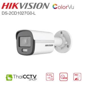 Hikvision colorVu 2mp CCTV IP Camera DS-2CD1027G0-L
