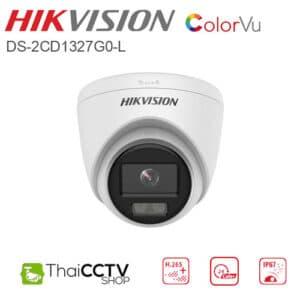 Hikvision colorVu 2mp CCTV IP Camera DS-2CD1327G0-L