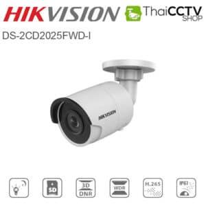 Hikvision 2mp IP camera DS-2CD2025FWD-I