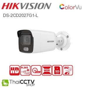 Hikvision colorVu 2mp CCTV IP Camera DS-2CD2027G1-L