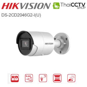 Hikvision 4mp cctv IP camera DS-2CD2046G2-I(U)