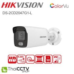 Hikvision colorVu 4mp CCTV IP Camera DS-2CD2047G1-L