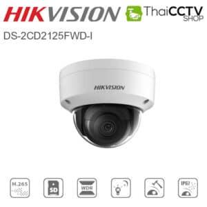 Hikvision 2mp cctv IP camera DS-2CD2125FWD-I
