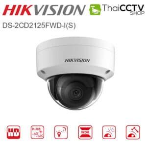 Hikvision 2mp cctv IP camera DS-2CD2125FWD-I(S)