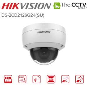 Hikvision 2mp cctv IP Camera DS-2CD2126G2-I(SU)