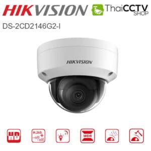 Hikvision 4mp cctv IP Camera DS-2CD2146G2-I