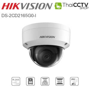 Hikvision 6mp cctv IP camera DS-2CD2165G0-I
