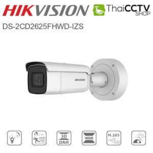 Hikvision 2mp cctv IP camera DS-2CD2625FHWD-IZS
