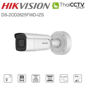 Hikvision 2mp cctv IP camera DS-2CD2625FWD-IZS