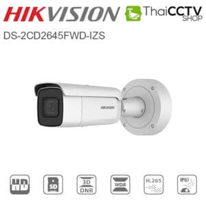 Hikvision 4mp cctv IP camera DS-2CD2645FWD-IZS