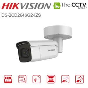 Hikvision 4mp cctv IP camera DS-2CD2646G2-IZS