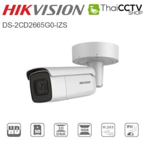 Hikvision 6mp cctv IP camera DS-2CD2665G0-IZS