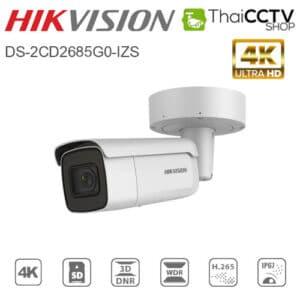 Hikvision 8mp cctv IP camera DS-2CD2685G0-IZS