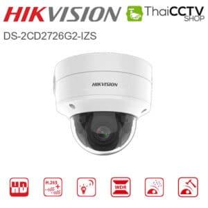 Hikvision 2mp cctv IP camera DS-2CD2726G2-IZS