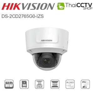 Hikvision 6mp cctv IP camera DS-2CD2765G0-IZS