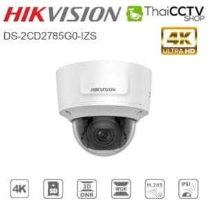 Hikvision 8mp cctv IP camera DS-2CD2785G0-IZS