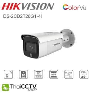 Hikvision colorVu 2mp CCTV IP Camera DS-2CD2T26G1-4I